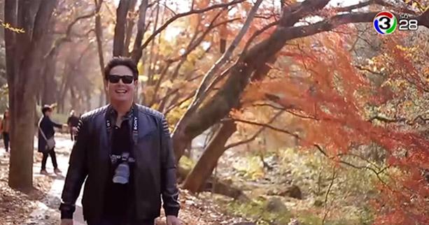 สมุดโคจร On The Way และ Happy Korea พาคุณไปสัมผัสเกาหลีใต้ ep 1