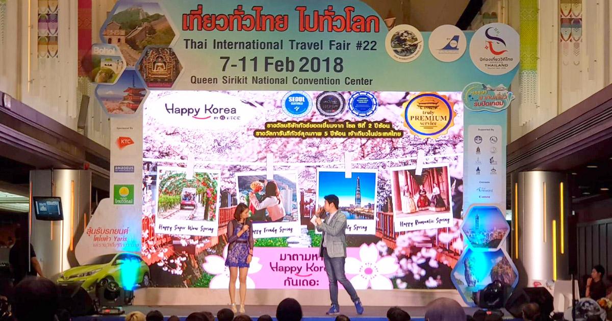 เที่ยวทั่วไทย ไปทั่วโลก ครั้งที่ 22