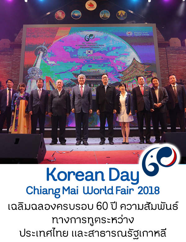 60th anniversary Thailand and Korea Relationship