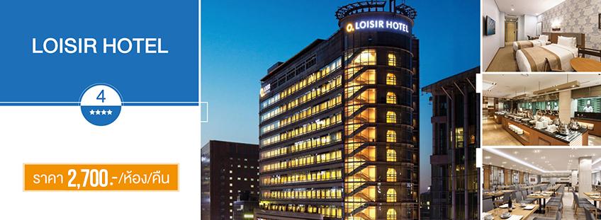 โรงแรม Loisir Hotel Seoul Myeongdong 2700 บาท