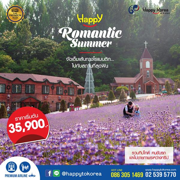 Happy Romantic Summer