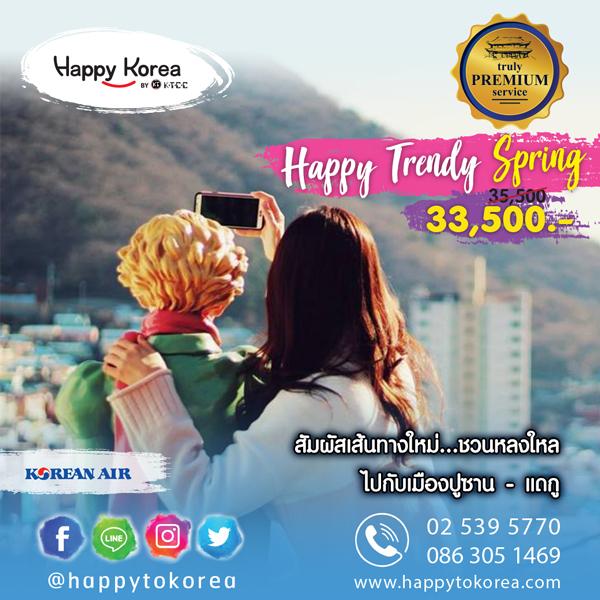Happy Trendy Spring