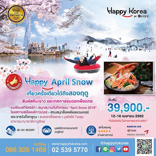 Happy April Snow