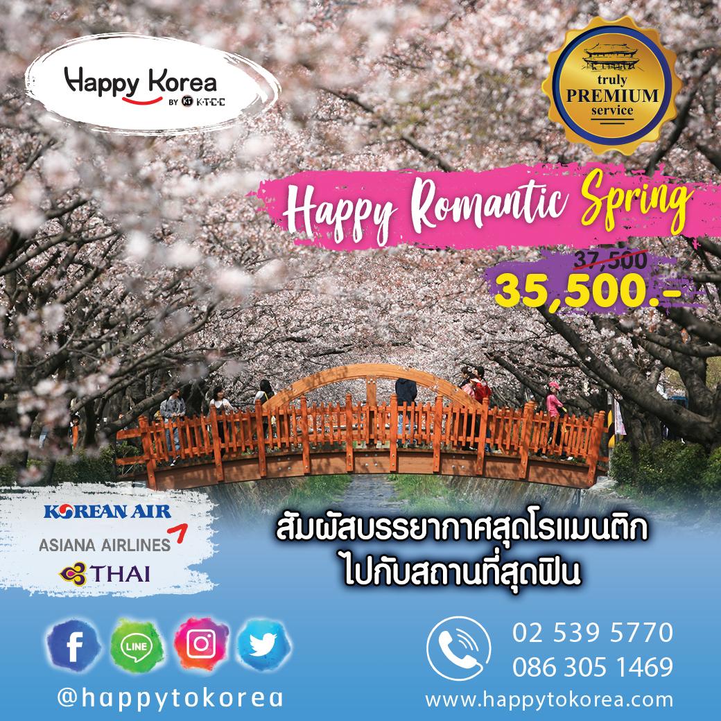 Happy Romantic Spring