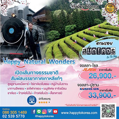 Happy Natural Wonders Jeolla-Seoul Spring