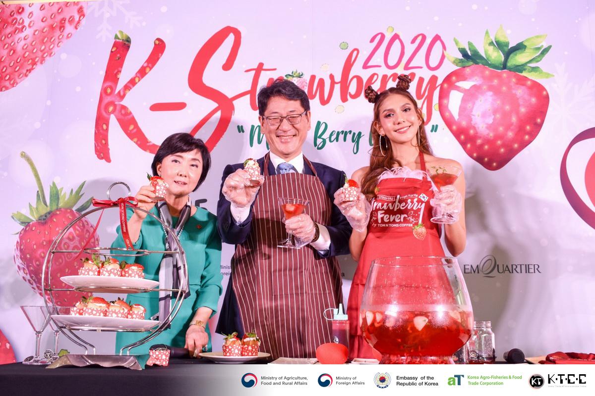 ภาพบรรยากาศ K Strawberry Festival 2020