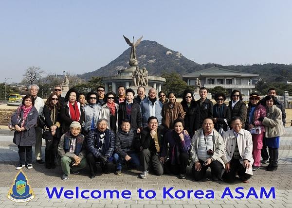 Welcome To Korea ASAM Bus 1