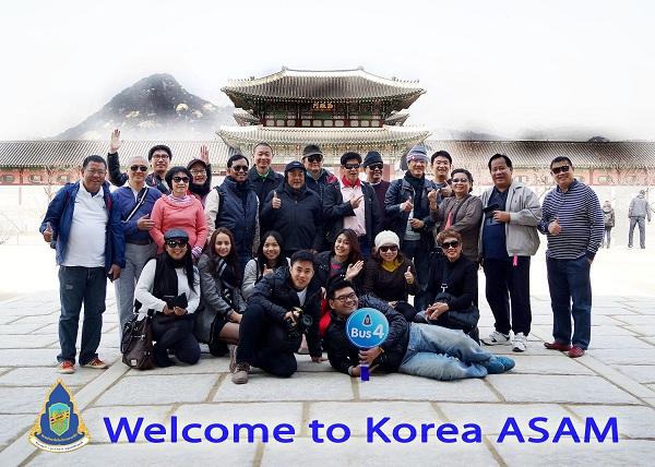 Welcome To Korea ASAM Bus 4