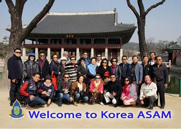 Welcome To Korea ASAM Bus  2
